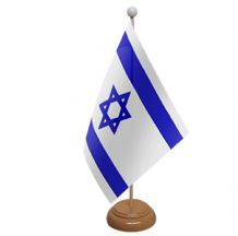 ISRAEL - TABLE FLAG WITH WOODEN BASE